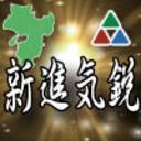【麻雀】新進気鋭3rd 学生麻雀連盟近畿本部主催 大学対抗戦 第3節