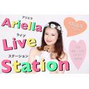アリエラ ライブステーション ~Ariella Live Station~