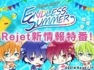 Rejet2017 ENDLESS SUMMER 終わらない乙女の夏を、楽しもう。