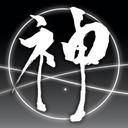 【MTG】第9期フロンティア神挑戦者決定戦