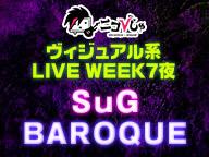 SuG / BAROQUE ライブ特集