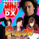 歌舞伎町DOLCE1【DOLCE1 DX】