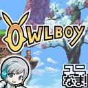 OWLBOYを実況プレイします 2羽目