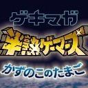 【鉄拳7】GetNews l ぺこス