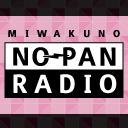 津田&柿原『ノーパンラジオ』