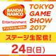 [TGS]バンダイナムコエンターテインメント ステージ(9/24)