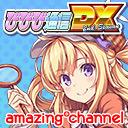 びびび通信DX2nd【第6回】