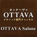 9/14(木)OTTAVA Salone生放送(プレゼンター:飯田有抄)