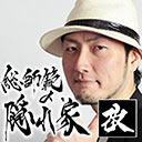 総師範KSK 生放送