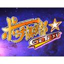 能登有沙/ポニテ倶楽部 第136回 9/21(木)