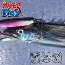 【カルモア釣査団】ラスト・タチウオ 岸からの刀釣り