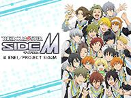 アイドルマスター SideM  1話