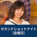 ラジオ「人生道でも飯田里穂」