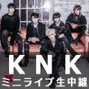 KNK リリース記念ミニライブ
