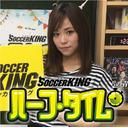 サッカー J2リーグ大展望