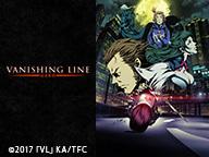 牙狼-VANISHING LINE-