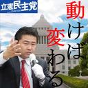 高井たかしの全力放送!!