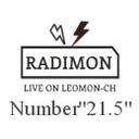 """『ラジモン』 Number""""21.5"""""""