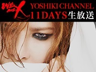 YOSHIKI「WE ARE X」記念ツアー