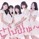 【アイドルがバトル!】闘え!さんみゅ~!#41【7thシーズン】