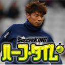 サッカー 日本vsベルギー振返り