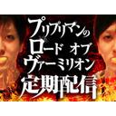 【毎日配信!Lov4】TAITO LIVE@タイトーステーション 福岡天神店