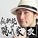 なんか食べ雑【タイ外配信】