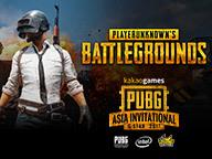 PUBG ASIA INVITATIONAL