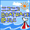 JLC680HD 下関 ナイターSG・GⅡ「4日目」・JLC NEWS BOATRACE TIME(13:20~22:15)