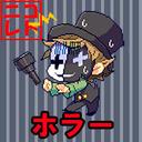 クリアまで終わらないホラーゲームSP【 返校 -Detention- 】