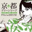 【麻雀】京都グリーンリーグ 2nd season 金閣2組 第4節【KGL】