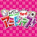 【天鳳】アニピンデス!!#24