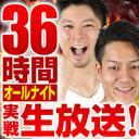 博士・健多の三重オールナイトニコ生チャレンジ!第一枠【ジャンバリ. TV】