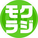 町田広和 / 酒井俊輔