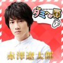 祝 赤澤遼太郎21歳