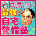 石岡良治 2017年アニメ総括