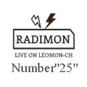 """『ラジモン』 Number""""25""""  (2017年総決算年越しカウントダウンSP ※22時から)"""