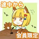 【ch限定】とりっぴぃが悩み聞いてやるよ【11日(木)22時~】