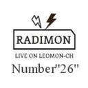 """『ラジモン』 Number""""26""""  (2018年年明け一発目SP)"""