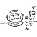 青木純一郎の競馬全全1/13