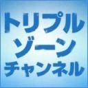 南圭介&渡辺大輔&馬場良馬