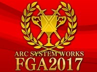 ARC SYSTEM WORKS Fighting Game Award 2017