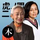 【DHC】虎ノ門ニュース 木曜日【ゲスト:金美齢】