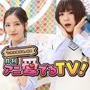 NMB48 三田麻央&井尻晏菜