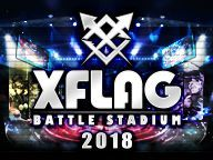 XFLAG BATTLE STADIUM
