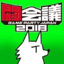 栗御飯の森 in 闘会議2018