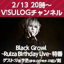 RUIZA Birthday Live