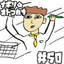 [会員限定]#50 すぎる製作の理想のラノベ