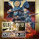 ゲームDJの国盗り物語『信長の野望・天翔記』第10陣【シシララTV】