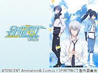 【WEB最速】「スピリットパクト-黄泉の契り-」5話上映会